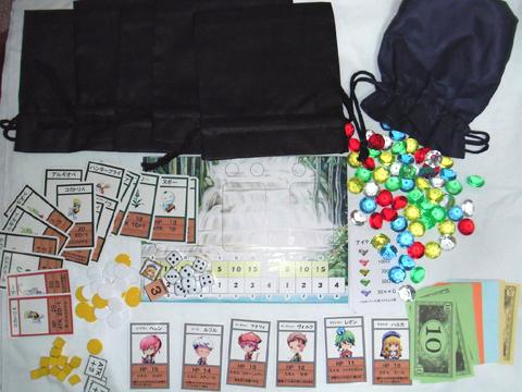 アンフェアクエスト-geme20102010_1106unfea0014