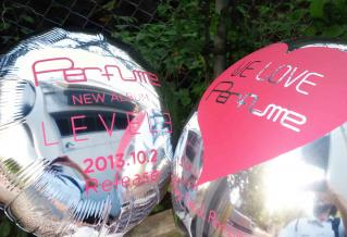 perfumeイベント20130921AA