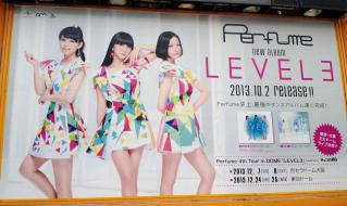 LEVEL3売場12R