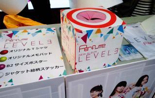 LEVEL3売場06R