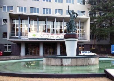 福島県庁02R