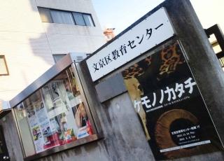 ケモノノカタチ展01R