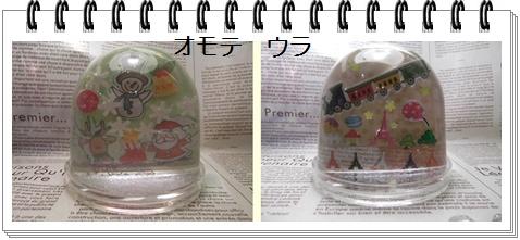 2013_1215_5cats.jpg
