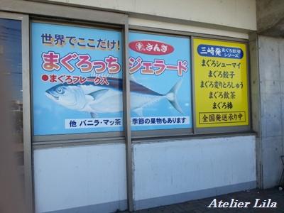 2013_1230_114032.jpg