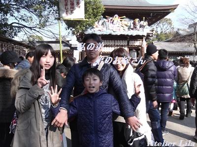2014_0103Xmas_atugi0060.jpg