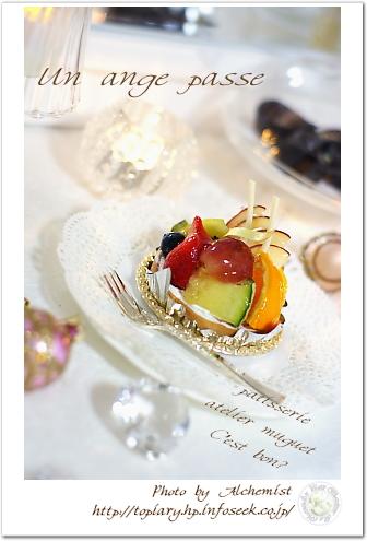 12c-fruts.jpg