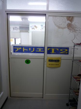 100414 (1)2