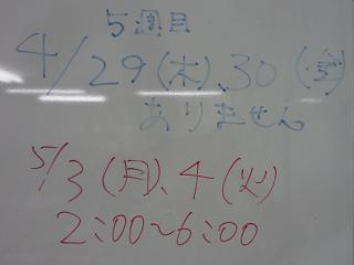 100428 (1)