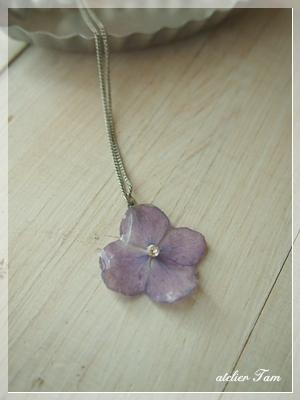 紫陽花ネックレス
