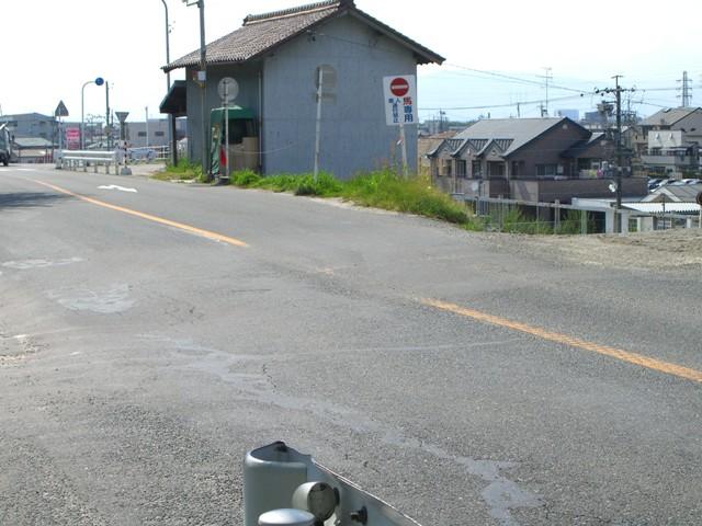 馬横断道路