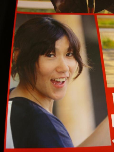 岩永千明騎手 ポスター写真(素顔)