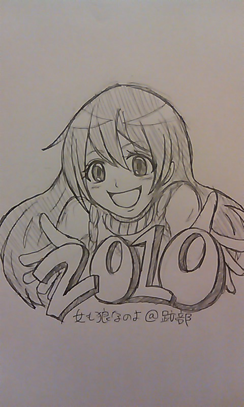 20100101100410