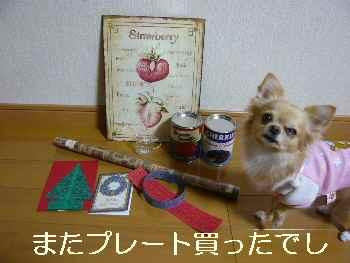 blog2011121504.jpg