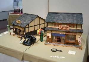 blog2012020802.jpg