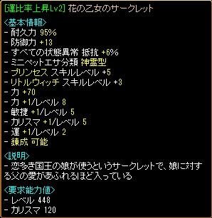 RedStone 12.01.06[05]