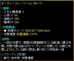 RedStone 12.01.06[06]