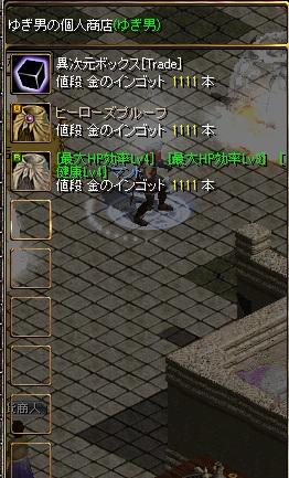 RedStone 12.01.07[09]