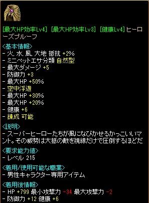 RedStone 12.01.07[14]