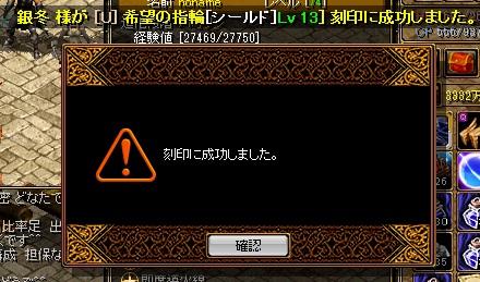 RedStone 12.01.14[02]