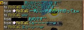 RedStone 12.01.14[04]