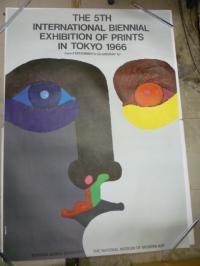 早川 良雄/東京国際版画ビエンナーレ1966ポスター