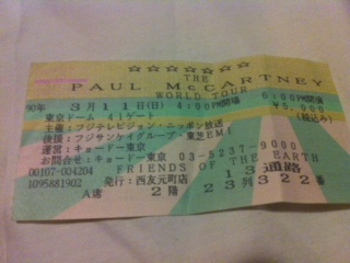 paul ticket