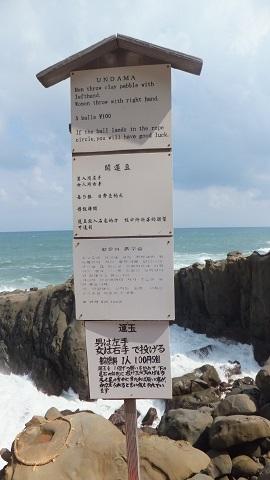 帰省2013-16