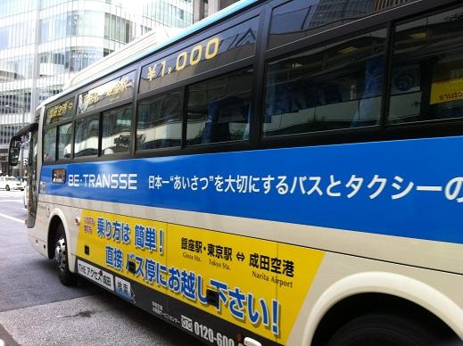 帰省2013-6