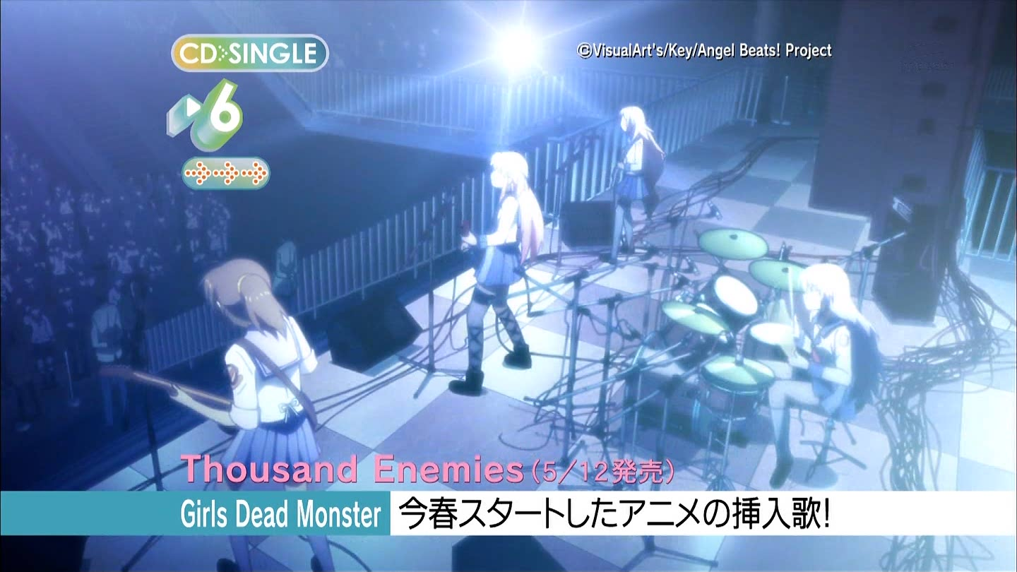 Angel beats thousand enemies bass arrange