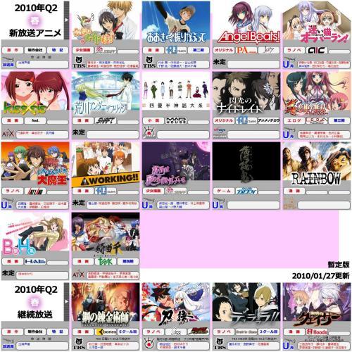 anime20ch42504.jpg