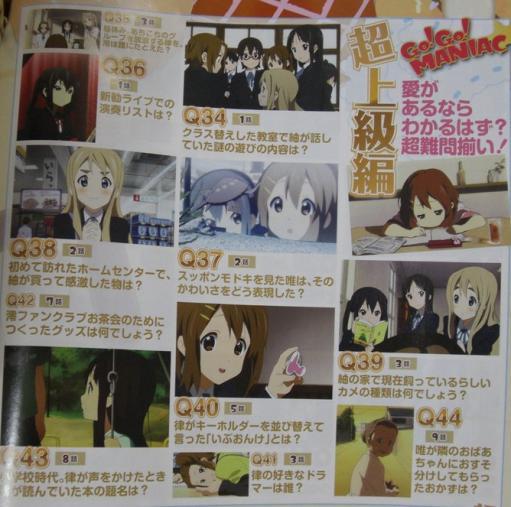 anime20ch57272.jpg