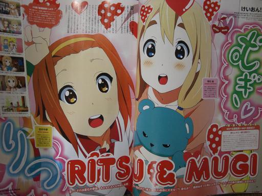 anime20ch58196.jpg