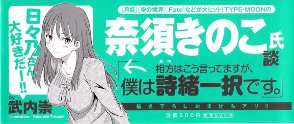 anime20ch59482.jpg