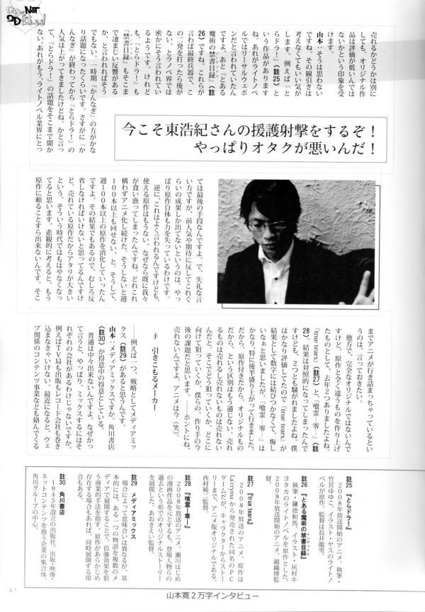 kaiyu_006.jpg