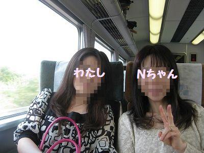 2-かしこ4632