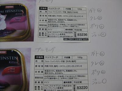 2-100504ぶ3994