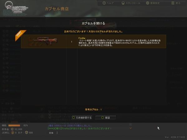 AVA_130221_203520_00.jpg