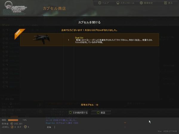 AVA_130222_132320_00.jpg