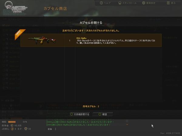 AVA_130227_140402_00.jpg