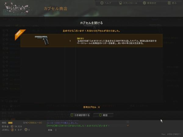 AVA_130320_001042_00.jpg