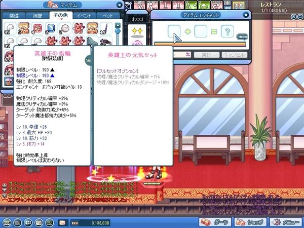 SPSCF0000_20120329114134.jpg
