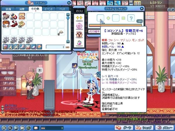 SPSCF0002_20120329114218.jpg