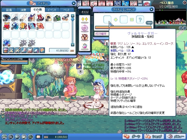 SPSCF0005.jpg