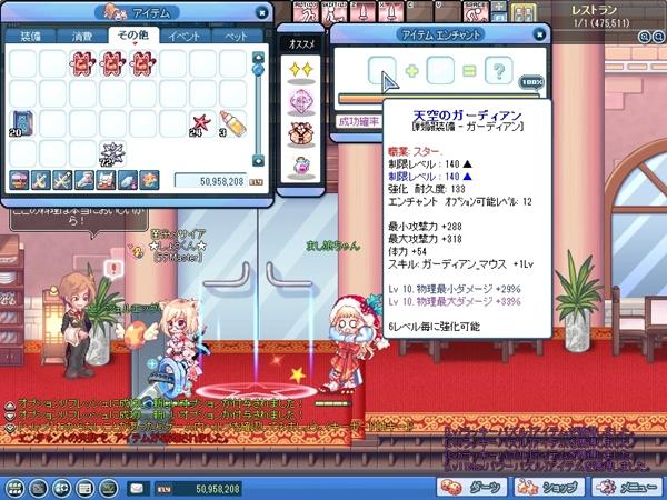 SPSCF0011_20120331224702.jpg