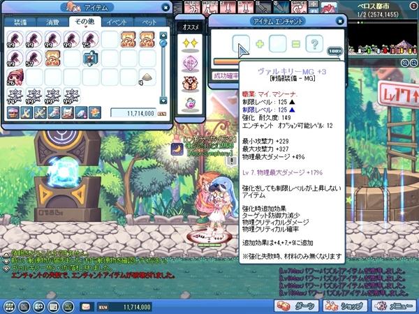 SPSCF0012_20120331224702.jpg