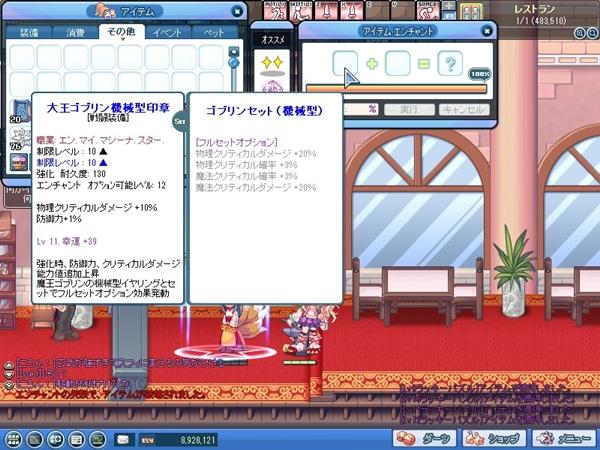 SPSCF0014_20120331224702.jpg