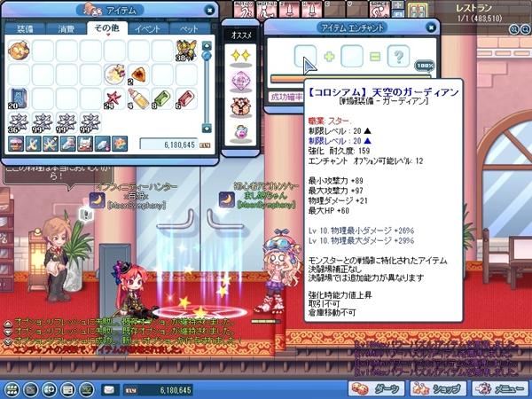 SPSCF0019_20120331224713.jpg