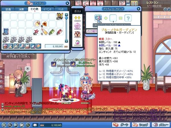 SPSCF0020.jpg