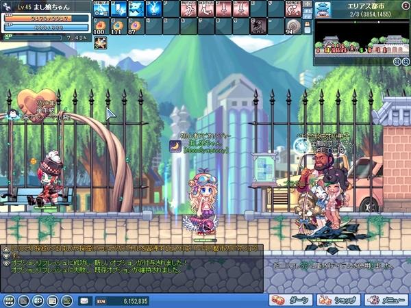 SPSCF0021_20120331231115.jpg