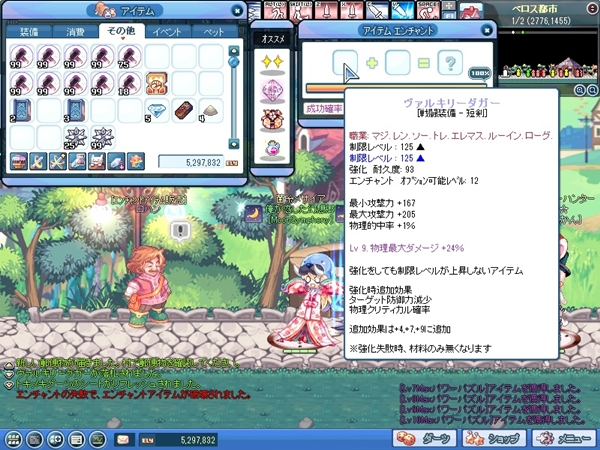 SPSCF0026_20120402230427.jpg